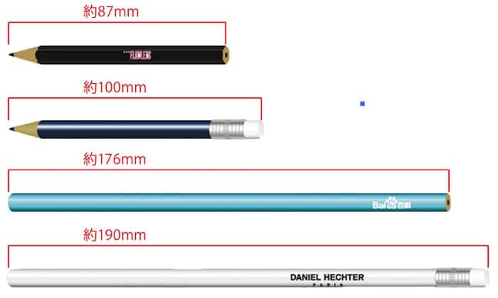 鉛筆のサイズ種類