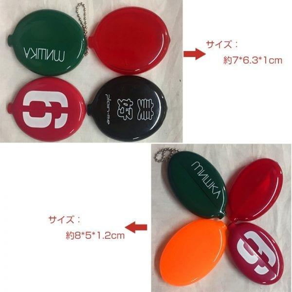 ノベルティ製造-オリジナル PVCコインケース 製作