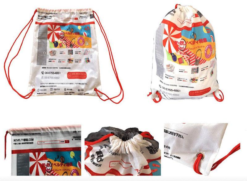 巾着袋・ナップサックオリジナルプリント、製作します。