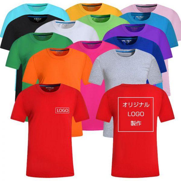 オリジナルTシャツ制作、名入れ印刷のご案内です。