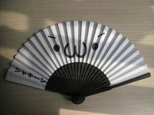 黒色染め紙扇子オリジナル製作