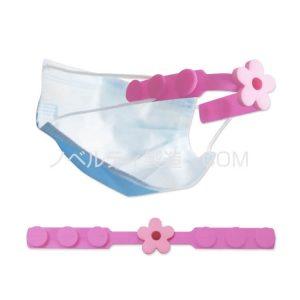 耳痛み解消・マスク補助バンドオリジナル名入れ・製作のご案内です。