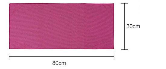 冷感・スポーツタオル通常小さめサイズ